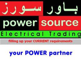باور سورس لتجارة الكهربائيات