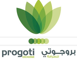 Progoti Exchange