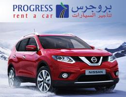 Progress Rent A Car