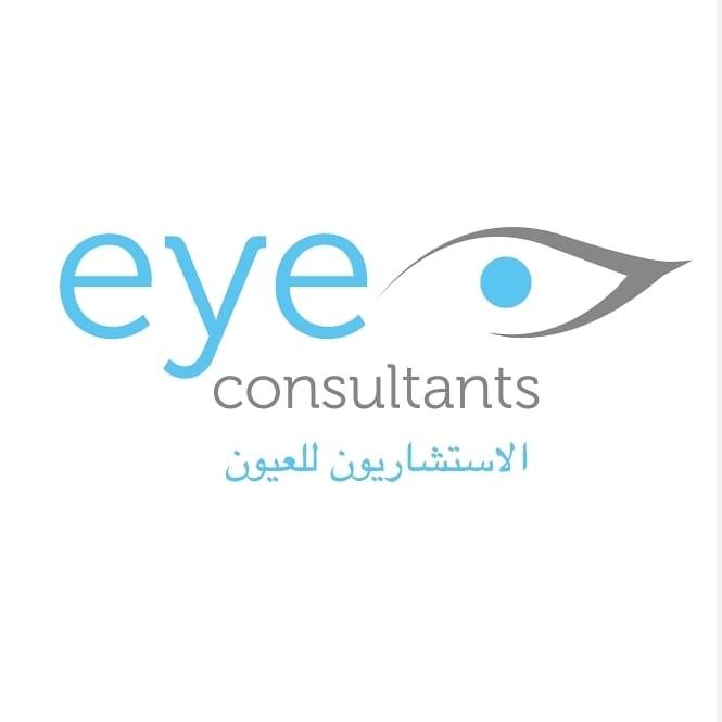الاستشاريون للعيون