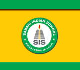 مدرسة سبرى الهندية