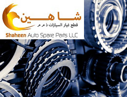 Shaheen Auto Spare Parts Trading LLC