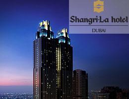 فندق شانغريلا دبى