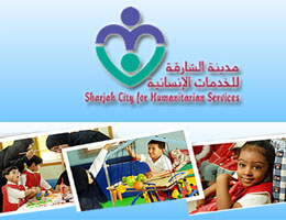 Sharjah City For Humanitarian Services