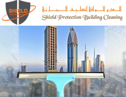 Shield Protection Building Cleaning LLC