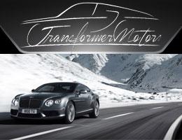 محولات السيارات