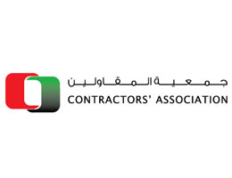 UAE Contractors Association