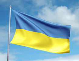 The Consulate Of Ukraine