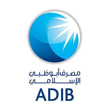 Adib - Abu Dhabi Islamic Bank - ATM