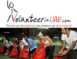 متطوع في الامارات