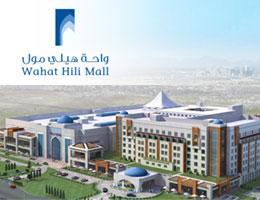 Hili Mall