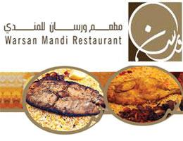 Warsan Mandi Restaurant