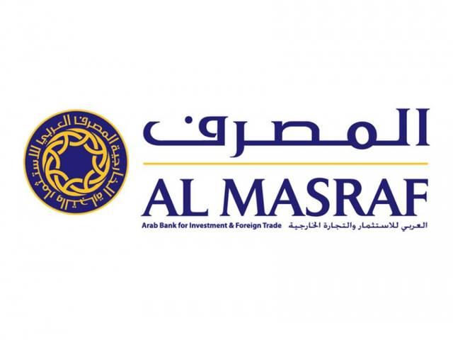 Al Masraf Arab Bank For Investment & Foreign Trade - ATM